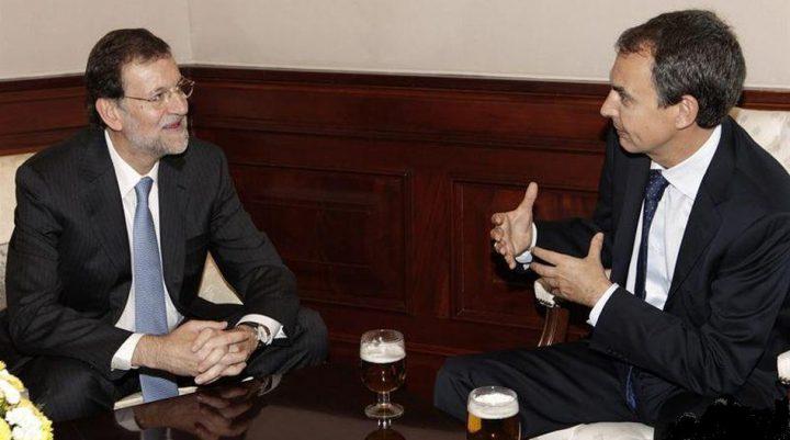 Rajoy-Zapatero