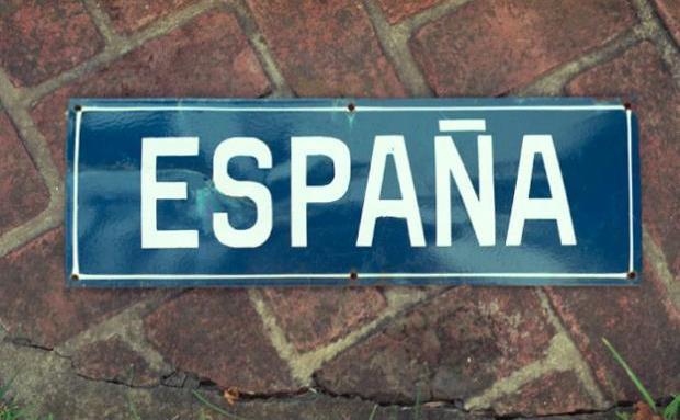 Calle-Cataluña-es-España