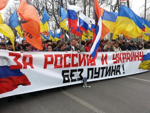 Manifestación-paz-Ucrania-Rusia