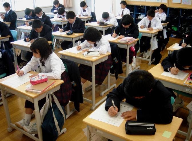 Escuela-japonesa