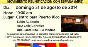Primera Asamblea Insular del Movimiento Reunificación de Puerto Rico con España (MRE)