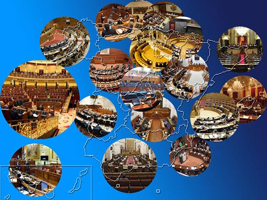 parlamento-congreso-diputados