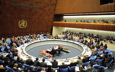 consejo-ejecutivo-organizacion-mundial-salud