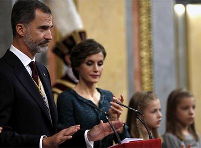 felipevi-letizia-princesa-infanta-congreso