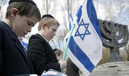 jovenes-judios-bandera