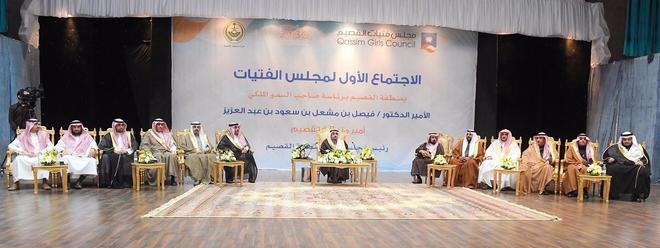 arabia-saudi-consejo-mujeres