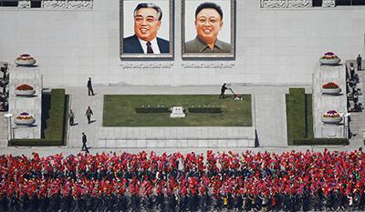 Corea-del-Norte