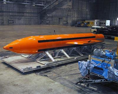 bomba-no-nuclear-estados-unidos