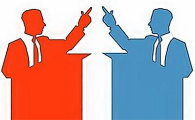 derecha-izquierda-politica