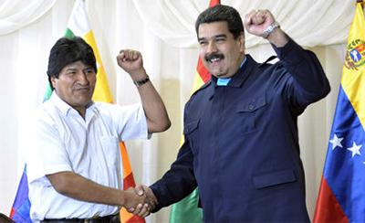 Maduro Morales