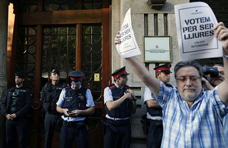 Consejería de Economía Barcelona