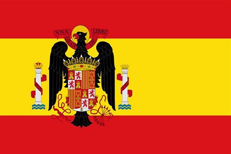 Bandera Aguila de San Juan