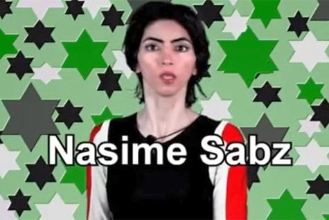 la mujer musulmana responsable del tiroteo en la sede de Youtube