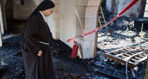 ataque a una iglesia en Israel