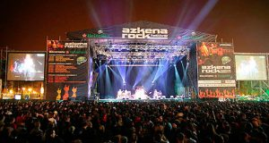 Recinto de conciertos en el País Vasco
