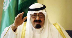 El embajador de Arabia Saudí en Estados Unidos