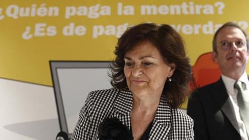 La ministra Carmen Calvo en una acto sobre la libertad de expresión