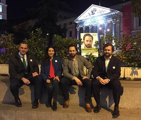 Dirigentes de VOX en el Congreso de los Diputados